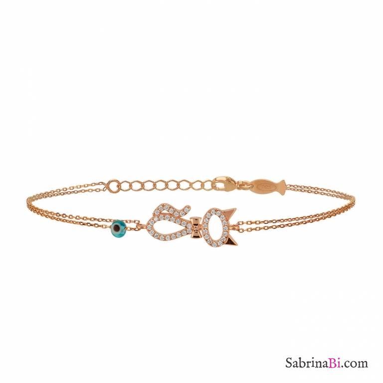 Bracciale argento 925 oro rosa Gatto brillanti